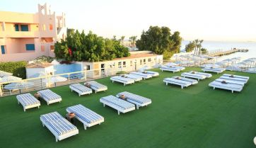 MINAMARK RESORT & SPA 5*